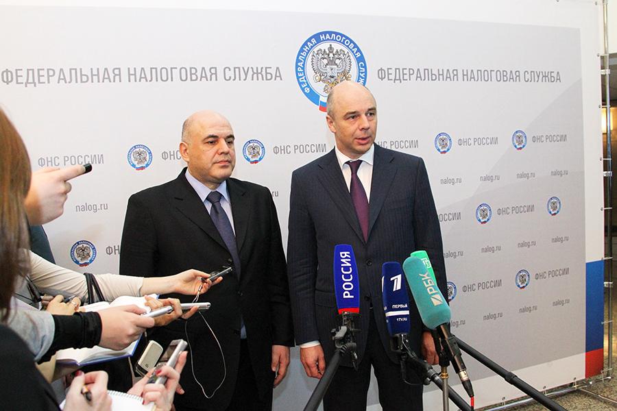 Мишустин Гайдаровский форум