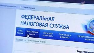 ФНС Мишустин М.В. Федеральная Налоговая служба