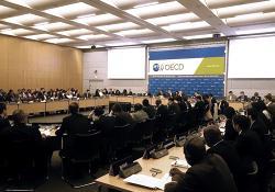 IV Глобальный форум по трансфертному ценообразованию