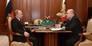 В. Путин и М. Мишустин