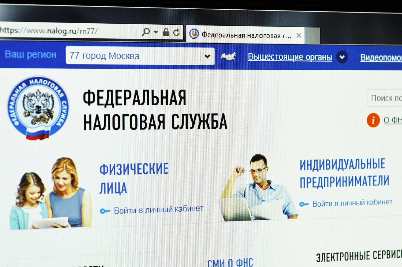 Автоматический обмен информацией ФНС, Мишустин, налоговая, налоговое администрирование