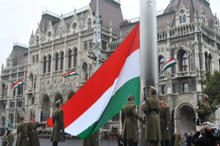 Налоговая администрация Венгрии