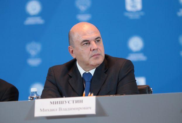 Мишустин Манеж